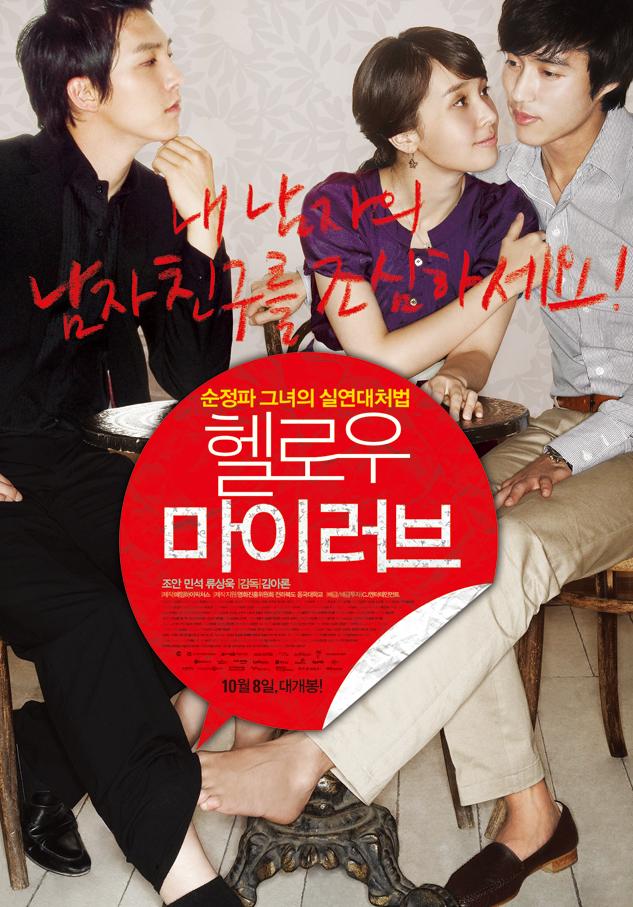 Min-Seok Oh